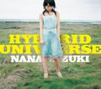 HYBRID UNIVERSE/水樹奈々(アルバム)