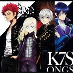 K SEVEN SONGS/angela(アルバム)