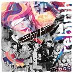 エルフリーデ/rebirth(アルバム)