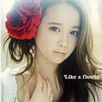塩ノ谷早耶香/Like a flower(TYPE-A)(シングル)