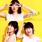 AKB48/#好きなんだ(Type A)(2枚組)