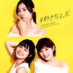 AKB48/#好きなんだ(Type C)(2枚組)