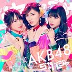 AKB48/ジャーバージャ(通常盤 Type D)(2枚組)