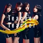AKB48/Teacher Teacher(Type C)(2枚組)