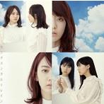 AKB48/センチメンタルトレイン(Type B)(シングル)