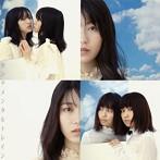 AKB48/センチメンタルトレイン(Type E)(シングル)