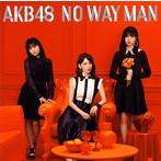 AKB48/NO WAY MAN(Type A)(2枚組)