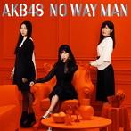 AKB48/NO WAY MAN(Type B)(2枚組)