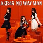 AKB48/NO WAY MAN(Type D)(シングル)