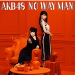 AKB48/NO WAY MAN(Type E)