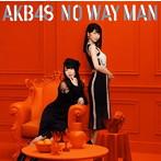 AKB48/NO WAY MAN(Type E)(2枚組)