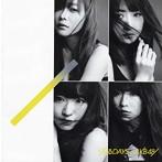 AKB48/ジワるDAYS(Type A)(2枚組)