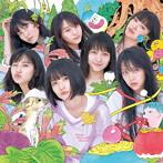 AKB48/サステナブル(Type A)(シングル)