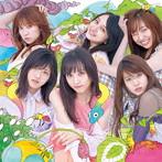 AKB48/サステナブル(Type B)(シングル)