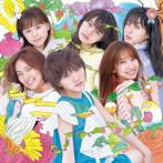 AKB48/サステナブル(Type C)(シングル)