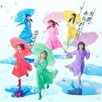 AKB48/失恋、ありがとう(Type B)(DVD付)(シングル)