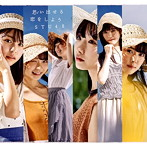 STU48/思い出せる恋をしよう(Type B)(シングル)