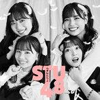 STU48/ヘタレたちよ(Type A)(シングル)