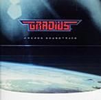 GRADIUS ARCADE SOUND TRACK(アルバム)