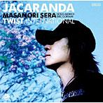 世良公則/JACARANDA-ジャカランダ-(アルバム)