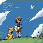 KOJI WADA DIGIMON MEMORIAL BEST-sketch1-/和田光司(アルバム)