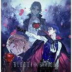 「うたの☆プリンスさまっ♪」シアターシャイニング BLOODY SHADOWS(アルバム)