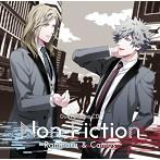 「うたの☆プリンスさまっ♪」デュエットドラマCD~Non-Fiction 蘭丸&カミュ