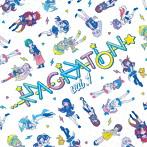 IMAGINATION vol.1(アルバム)