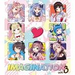 IMAGINATION vol.3(アルバム)