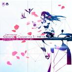 「シェルノサージュ」~Ciel nosurge Genometric Concert Vol.3~帝賜の詩~/志方あきこ,南條愛乃,yoko(アルバム)