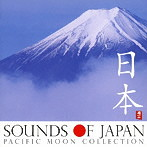 日本 SOUNDS OF JAPAN(アルバム)