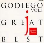 ゴダイゴ/GREAT BEST Vol.1~Japanese Version(アルバム)