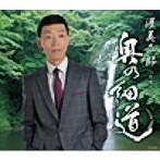 渥美二郎/奥の細道/千住ブルース(シングル)