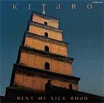 喜多郎/BEST OF SILK ROAD(アルバム)