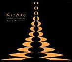 喜多郎/空海の旅3(アルバム)
