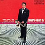 原信夫とシャープス&フラッツ/シャープス・アンド・フラッツ'67<ロジャース作品集>(アルバム)