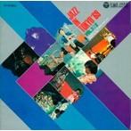 ジャズ・イン・トーキョー'69(アルバム)