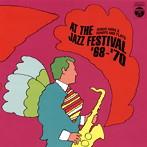 原信夫とシャープス&フラッツ/ジャズ・フェスティヴァルのシャープス&フラッツ '68-'70(アルバム)