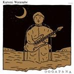 渡辺香津美/DOGATANA(UHQCD)(アルバム)