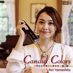 山下伶/CANDID COLORS(UHQCD)(アルバム)