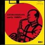 坂田明/AKIRA SAKATA/early 1980's(UHQCD)(アルバム)