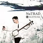 上妻宏光/NuTRAD(アルバム)