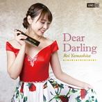 山下伶/Dear Darling(UHQCD)(アルバム)