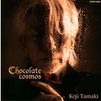 玉置浩二/Chocolate cosmos(アルバム)