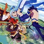 fantastic dreamer/Machico(シングル)
