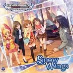 「アイドルマスター シンデレラガールズ スターライトステージ」THE IDOLM@STER CINDERELLA GIRLS STARLIGHT MASTER 01 Snow Wings(シングル)