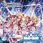 「アイドルマスター シンデレラガールズ スターライトステージ」THE IDOLM@STER CINDERELLA GIRLS STARLIGHT MASTER 08 BEYOND THE STARLIGHT(シングル)