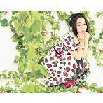 永遠ラビリンス/悠木碧(シングル)