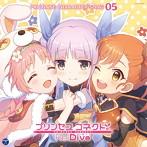 「プリンセスコネクト!Re:Dive」PRICONNE CHARACTER SONG 05(シングル)