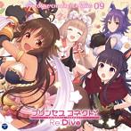「プリンセスコネクト!Re:Dive」PRICONNE CHARACTER SONG 09(シングル)